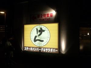 20101013006