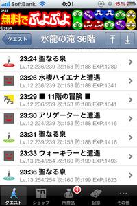 I_yukeyusha